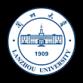 兰州大学深圳
